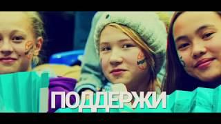 Анонс матча Единая лига ВТБ: «Астана» — «Нижний Новгород»