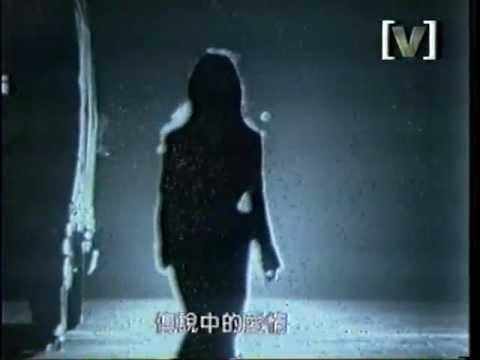 楊采妮 風中的蝴蝶 MV PV MTV