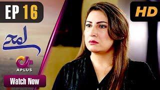 Video Lamhay - Episode 16 | Aplus Dramas | Saima Noor, Sarmad Khoosat | Pakistani Drama MP3, 3GP, MP4, WEBM, AVI, FLV Januari 2019