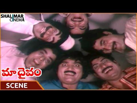 Maa Daivam Movie || Criminals Playing With Jayachitra & NTR Saves || NTRa || Shalimarcinema (видео)