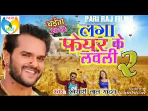 Video 2018 new song lagake fair lovely 2 (chaita Khisari Lal Yadav) download in MP3, 3GP, MP4, WEBM, AVI, FLV January 2017