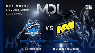 Vega vs Navi, MDL CIS, game 1 [GodHunt, Lum1Sit]