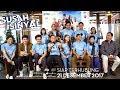 Susah Sinyal Launching Trailer