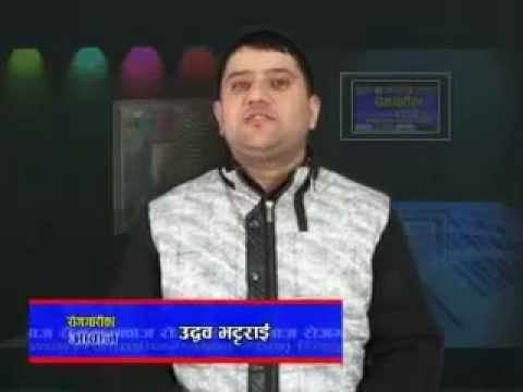 मंशिर २५ गते विहिबार विहान ८:३० बजे नेपाल टेलिभिजनमा प्रशारित कार्यक्रम रोजगारीका आवाज