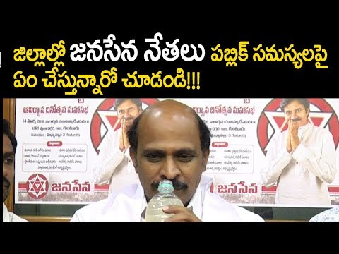 Janasena Leaders Social Work for Public Cause: Demands Immediate Action