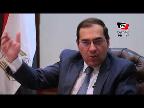 وزير البترول: عايزين نبقى مركز إقليمي للطاقة