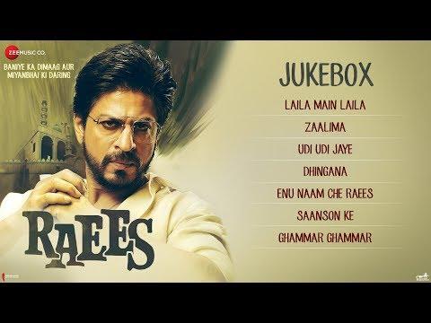 Ghammar Ghammar Songs mp3 download and Lyrics