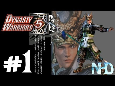 Let's Play Dynasty Warriors 5 Ma Chao (pt1) Battle Of Liang Province