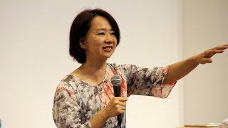 「ほぼ日」が愛される理由~東京糸井重里事務所 取締役CFO・篠田真貴子氏