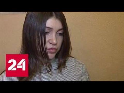 Мара Багдасарян в суде: страницы в соцсетях мне не принадлежат