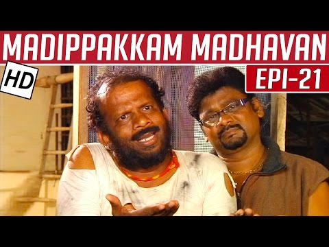 Madippakkam-Madhavan-Epi-21-Tamil-Comedy-Serial-Kalignar-TV-25-11-2013