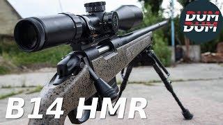 Bergara B-14 HMR, opis puške