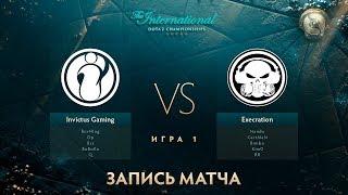 IG vs Execration, The International 2017, Групповой Этап, Игра 1