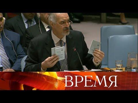 Совет безопасности ООН собрался на экстренное заседание в связи с ударами западной коалиции по Сирии