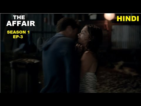 The Affair Season 1 Ep-3 Web Series Explained in Hindi | Web Series Story Xpert