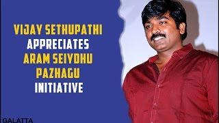 Vijay Sethupathi appreciates Aram Seiydhu Pazhagu initiative Kollywood News 24/10/2016 Tamil Cinema Online