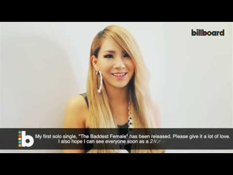 CL - CL, of the group 2NE1, interviewed by Billboard Korea, June 2013.