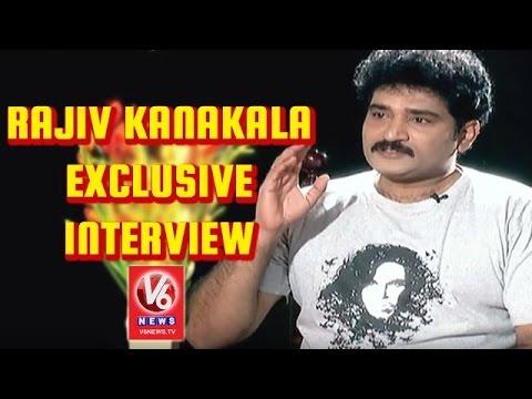 Rajiv Kanakala Exclusive Interview with Savitri | Janatha Garage | Madila Maata | V6 News