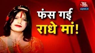 Vishesh Case Filed Against Godwoman Radhe Maa