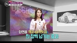 #16 [NCS직무특강] 시각디자인 - 프레젠테이션 제작 실무