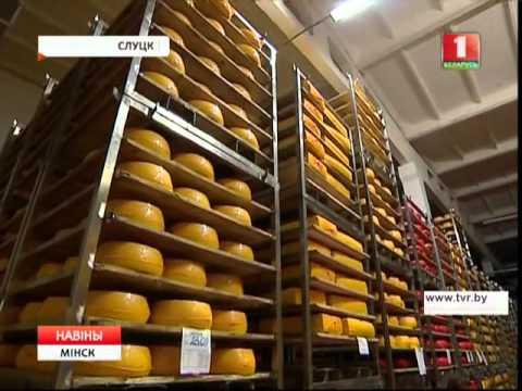 Слуцкий сыр Пармезан Gold признан лучшим в стране