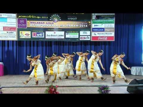 Video Keranirakalaadum Naatyakudeera download in MP3, 3GP, MP4, WEBM, AVI, FLV January 2017