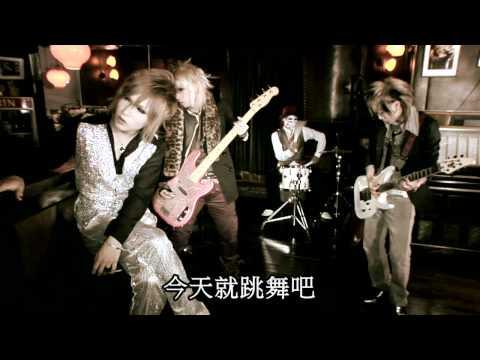 這是惡搞嗎?日本搞怪樂團唱中文歌耶!