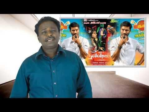 Naiyandi Review - Review | Dhanush, Nazriya, Ghibran | TamilTalkies