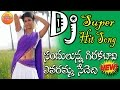 Sandulunna Girukabavi Dj Song | Dj Songs Telugu | Folk Songs | Telangana Dj Songs | Dj Folk Songs