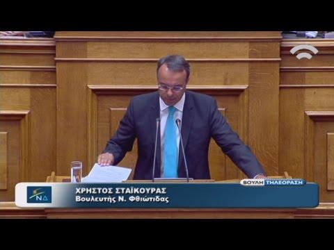 Αντιπαράθεση των εισηγητών ΣΥΡΙΖΑ και ΝΔ για τη σύσταση Εξεταστικής Επιτροπής