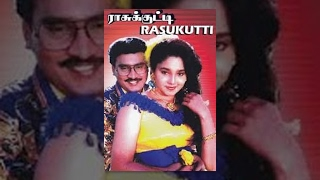 Rasukutti - Tamil Full Movie