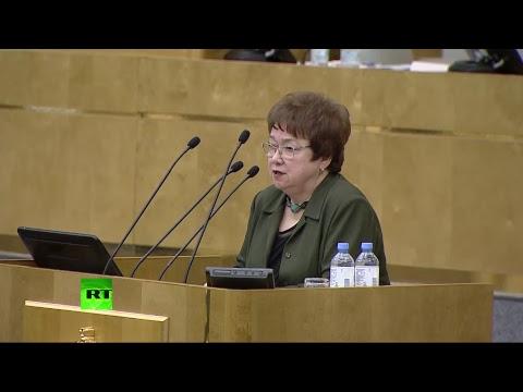 Заседание Государственной думы — LIVЕ - DomaVideo.Ru