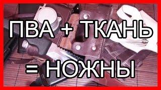 Юбки и платья своими руками, ТОП 15 - MAKE -SELF