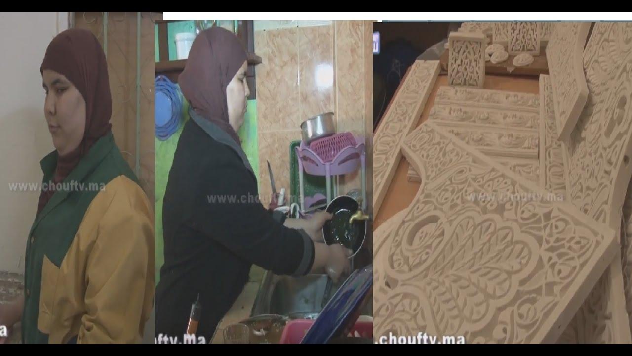 في المغرب العميق..حبيبة لوكيلي شابة مغربية من الرباط مكفوفة و خدامة ڭباصة وها كيفاش   روبورتاج