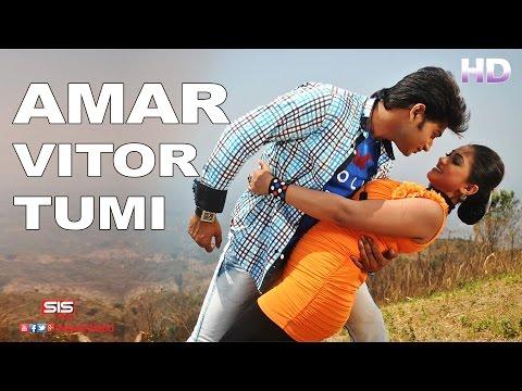 Amar Vitor Tumi | Prem Prem Paglami | HD Video Song | Bappy & Achol | SIS Media.