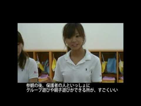 みつや・めぐみ幼稚園 先生インタビュー・2