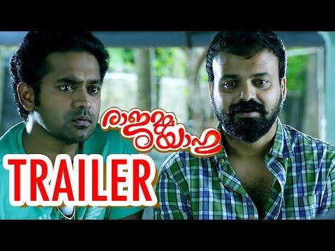Rajamma @ Yahoo – Malayalam Movie Trailer