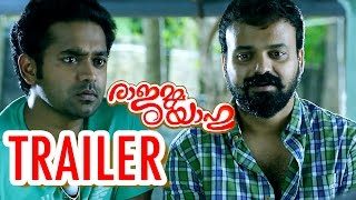 Rajamma @ Yahoo Theatrical Trailer | Kunchako Boban | Asif Ali |Nikki Galrani|Anusree