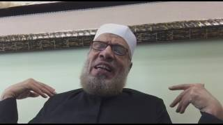Common Questions on The Manasik of Hajj - By Dr. Salah as-Sawy
