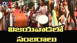 College Girls Celebration in Vijayawada | Disha Accused Encounter