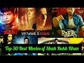 Download Lagu Top 30 Best Movies of Shah Rukh Khan | IMDB Ratings | SRK Mp3 Free