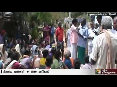 Villagers-protest-demanding-drinking-water-in-Theni