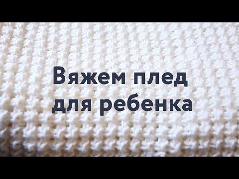una meravigliosa copertina lavorata a maglia