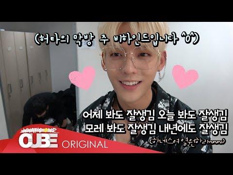 비투비(BTOB) - 비트콤 #84 (민혁 'YA' 막방 주 비하인드) - Thời lượng: 13 phút.