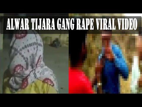 Alwar Tijara Gang Rape | Viral Video | थानागाजी गैंग रेप कांड जैसी हैवानियत | Baagibol |