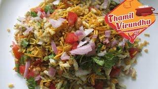 Bhel puri recipe in tamil ( English sub titles ) - puffed rice recipes / pori /murmure