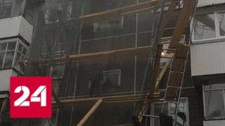 "Тайфун ""Талим"" валит деревья и заливает улицы на Сахалине - Россия 24"