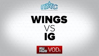 Wings vs IG, NYC Cruise Cup, game 1