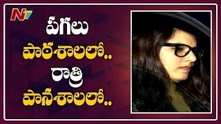 Drunk and Drive Test : పోలీసులకు చుక్కలు చూపించిన యువతి   Hyderabad