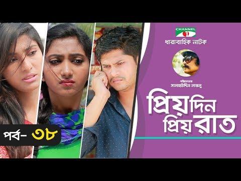 Download Priyo Din Priyo Raat | Ep 38 | Drama Serial | Niloy | Mitil | Sumi | Salauddin Lavlu | Channel i TV hd file 3gp hd mp4 download videos